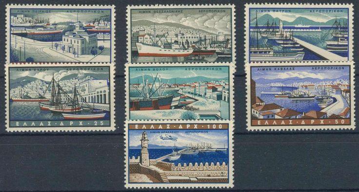 Greece (Kingdom 1935 to 1967), Griechenland 1958, Häfen, postfrisch Pracht (postfr., Mi.-Nr.674-680/Mi.EUR 100,--). Price Estimate (8/2016): 25 EUR.