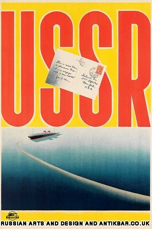 Hell hole? Hell no! Soviet tourism posters on display at a London exhibition…