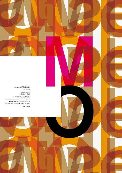 2015_Media_MO_h720.png