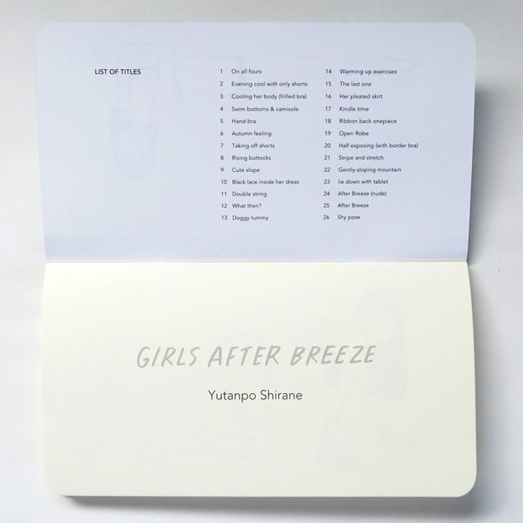 GIRLS AFTER BREEZE (popular edition) | yuroom