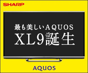 SHARP シャープ / AQUOS アクオス
