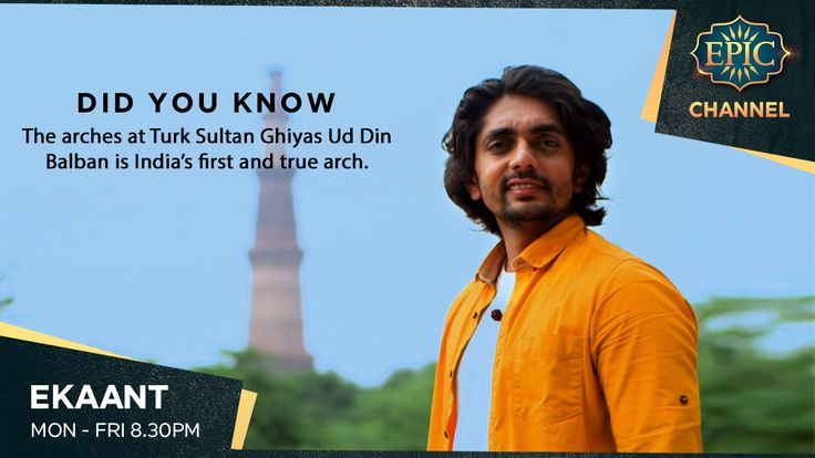 To know more about the rich heritage of the Islamic dynasty, tune into ‪#‎Ekaant‬ with Akul Tripathi