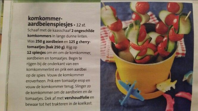 Komkommer aardbeien spiesjes