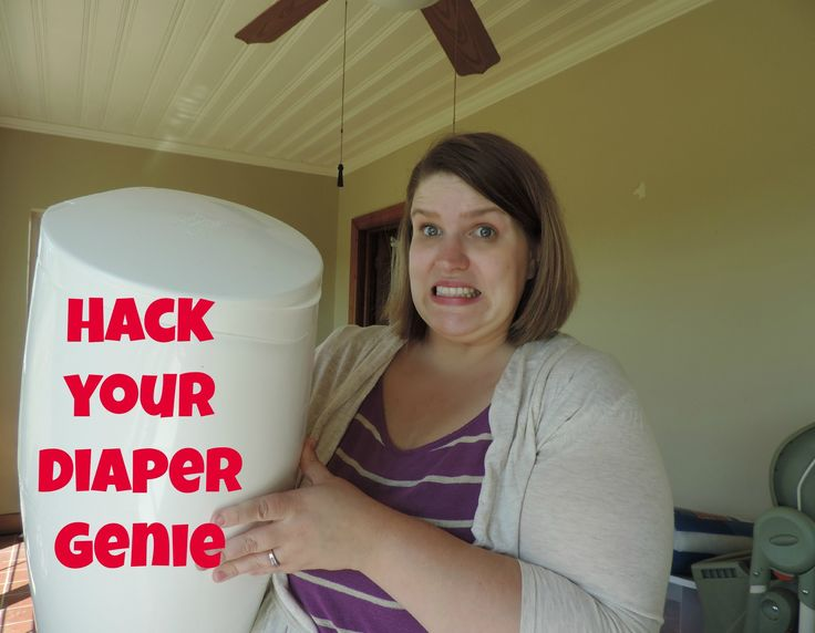 Hack Your Diaper Genie - finally gonna start using it!