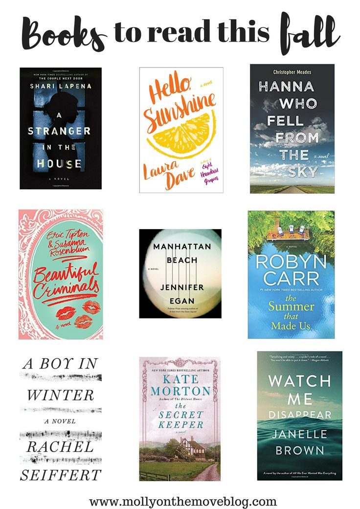 fall books | what to read | new books | 2017 new release books | fiction books