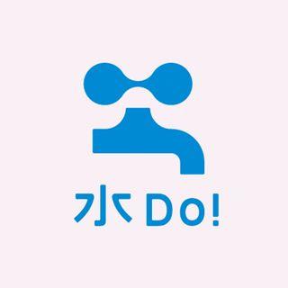 水Do!(スイ・ドゥ!)は、ペットボトルなどの容器に入った飲料ではなく、水道水を選ぶことで、CO2、