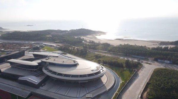 Galaxy Fantasy: Las sede de NetDragon es igual a la nave Enterprise de Star Trek