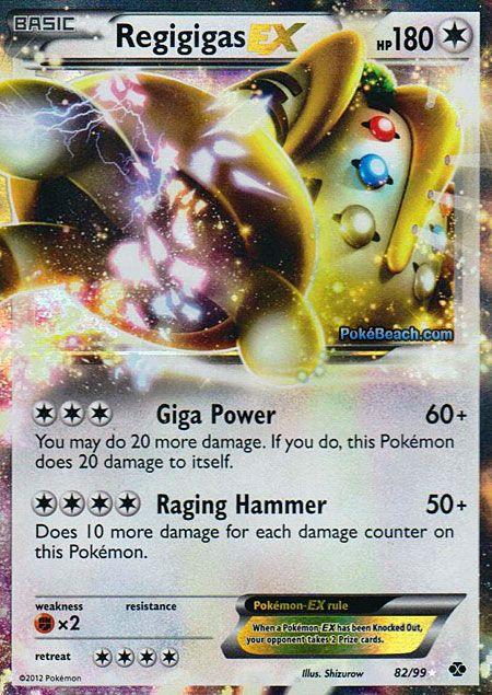 ex pokemon cards   ... EX -- Next Destinies Set Pokemon Card Review   Primetime Pokemons