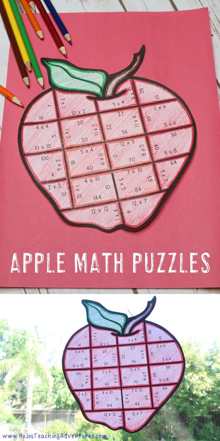 Are you looking for fall or autumn math centers to help your 1st, 2nd, 3rd, 4th, or 5th grade students master their addition, subtraction, multiplication, or division math facts? These Math Apple Puzzles are great for fall math centers, review, early and fast finishers, enrichment, GATE, & critical thinking skills. Click through to try these during the back to school season, the first day of school, or any time during the beginning of the year. {add, subtract, multiply, division, basic…