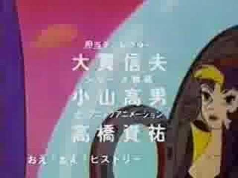 「ヤットデタマン」 OP