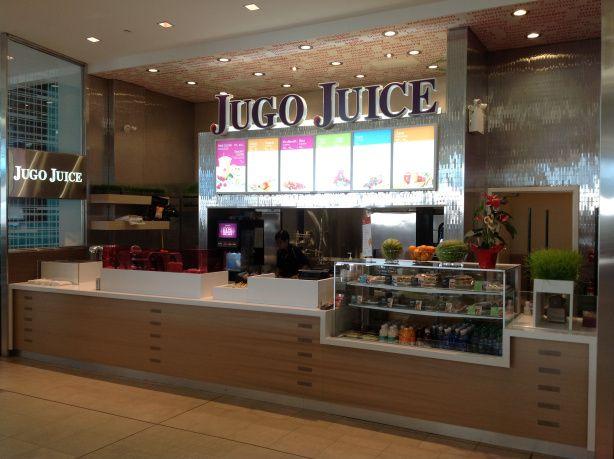 Jugo Juice Dining Terrace Richmond Centre Mall British