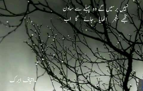 persian language to urdu dictionary
