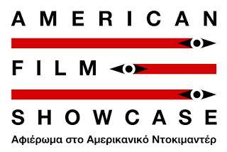 Κινηματογραφική Λέσχη Πεύκης: Αφιέρωμα στο Αμερικανικό Ντοκιμαντέρ