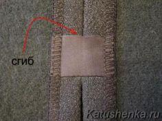 Обработка разреза на юбке | Strengthen and reinforce splits in skirts.