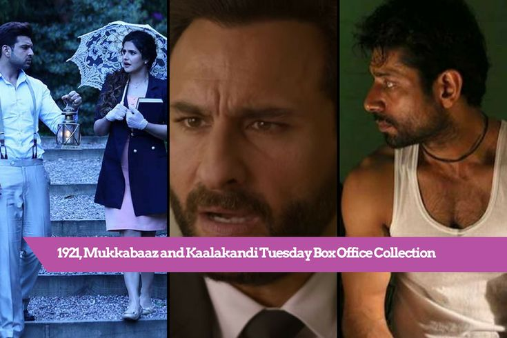 #boxoffice 1921, Mukkabaaz and Kaalakaandi Tuesday Box Office Collection https://loom.ly/Acl4E4g  #1921movie #mukkabaaz #kaalakaandi #saifalikhan #zareenkhan #bollywood