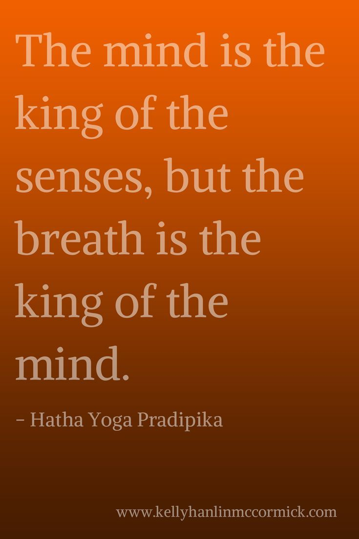 yoga quotes about breath - photo #6