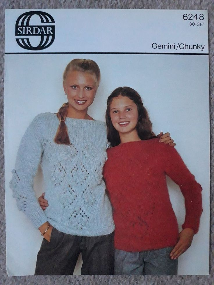 Vintage / retro knitting pattern Sirdar 6248 chunky sweater for ladies & girls #Sirdar