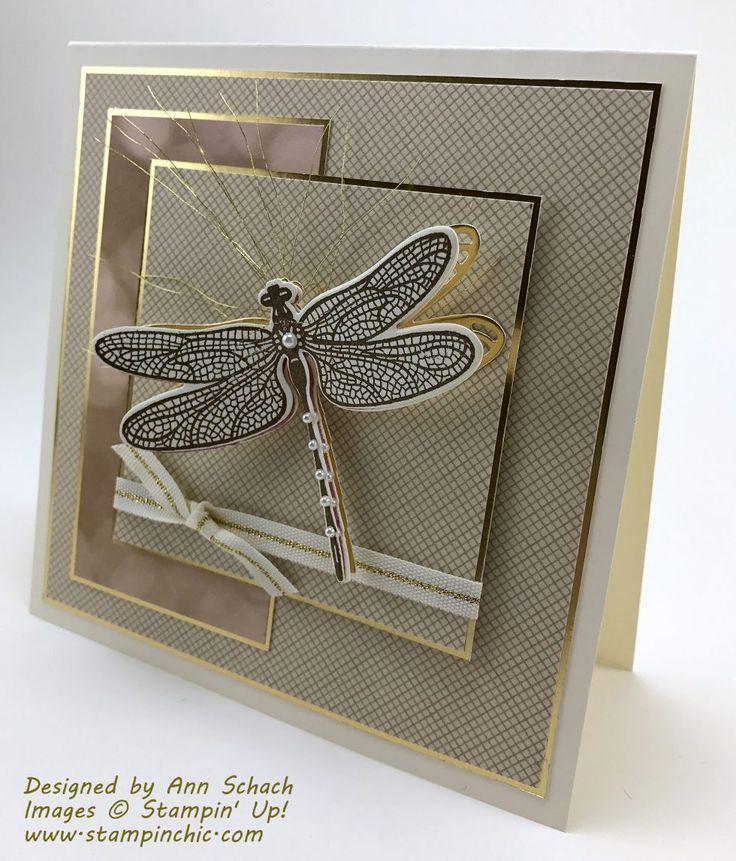 Stampin' Up!'s Dragonfly Dreams set is used to create an easy yet elegant card for Freshly Made Sketches #268. Falling in Love DSP is also featured.