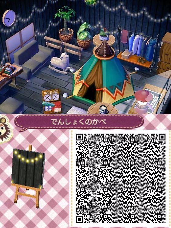 "my-beautiful-animal-crossing: "" aprikokocrossing: ""Not my creation. I want to spread this lovely qr code."