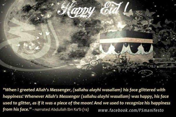 http://www.eidmubarak2014.com/2014/07/eid-mubarak-sms-in-english.html #eid #sms #english