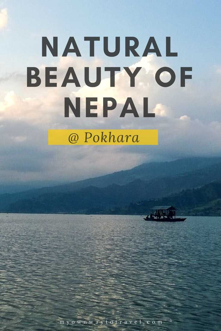 Undoubtedly, Pokhara is one of the top attractions and must-visit to explore the natural beauty of #Nepal. There are much more to explore here being a nature lover. And #PhewaLake or Phewa Tal is the most enchanting one despite the breathtaking mountainous view of Annapurna during sunrise from Sarangkot in #Pokhara. #NepalTravel #FewaLake