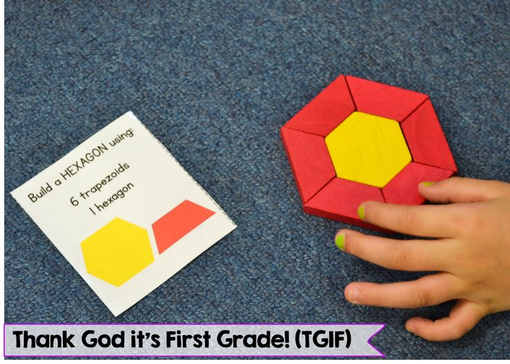 """Free """"build a shape"""" center cards using pattern blocks!"""