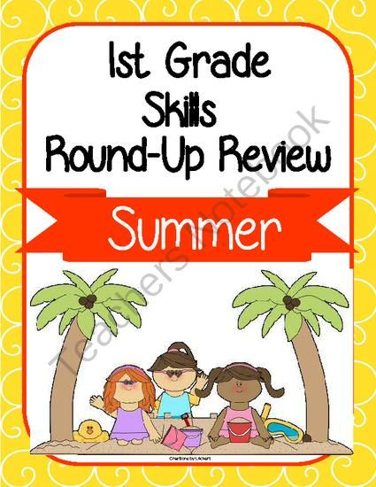 1st Grade Skills Review Packet (Summer Edition - 67 pages!) from 1 2 3 Creations by L Ackert on TeachersNotebook.com -  (67 pages)  - This summer skills review is perfect for your 1st grade students to help them practice critical skills over the summer months!
