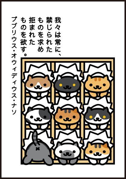 KinNeko2015111303