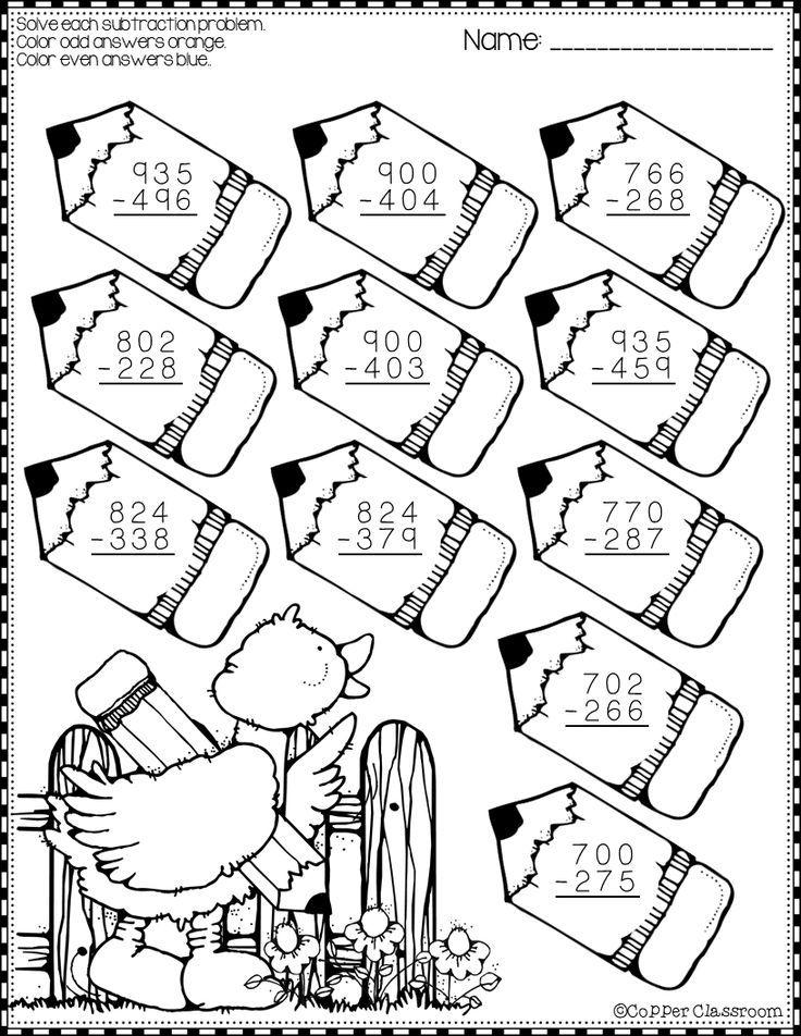 Go Math Grade 5 Answer Key 1.10 + My PDF Collection 2021