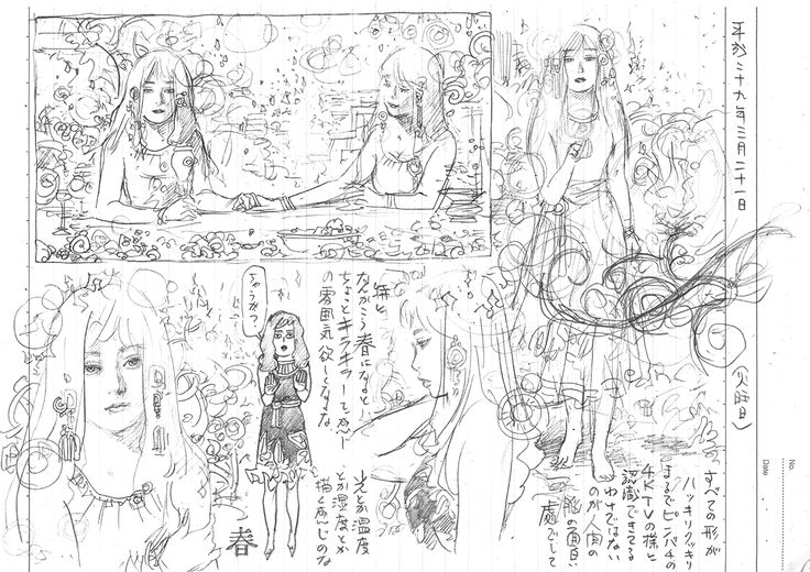 THE SEIJI pencil Diary20170321 girl art drawing illustration
