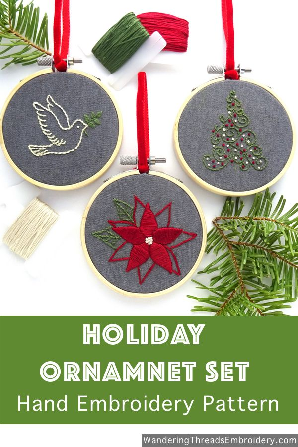 Holiday Ornament Set Hand Embroidery Pattern Wandering Threads Embroidery Holiday Embroidery Christmas Embroidery Patterns Christmas Embroidery Designs