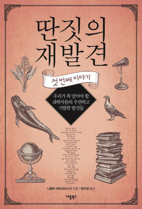 Korean Book Cover Design : 책 표지 디자인에 관한 pinterest 아이디어 상위 개 이상 및 커버 디자인
