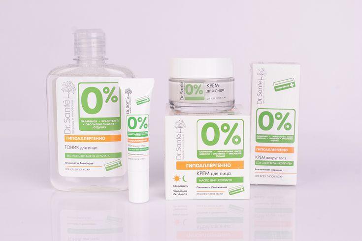 Уход за кожей лица с гипоаллергенной серий 0% от Dr.Sante