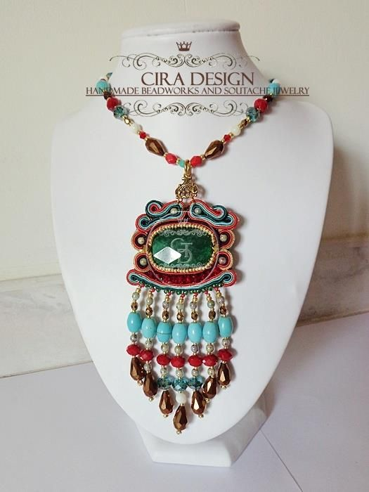Soutache pendant by Cira Design - SOUTACHE 2013