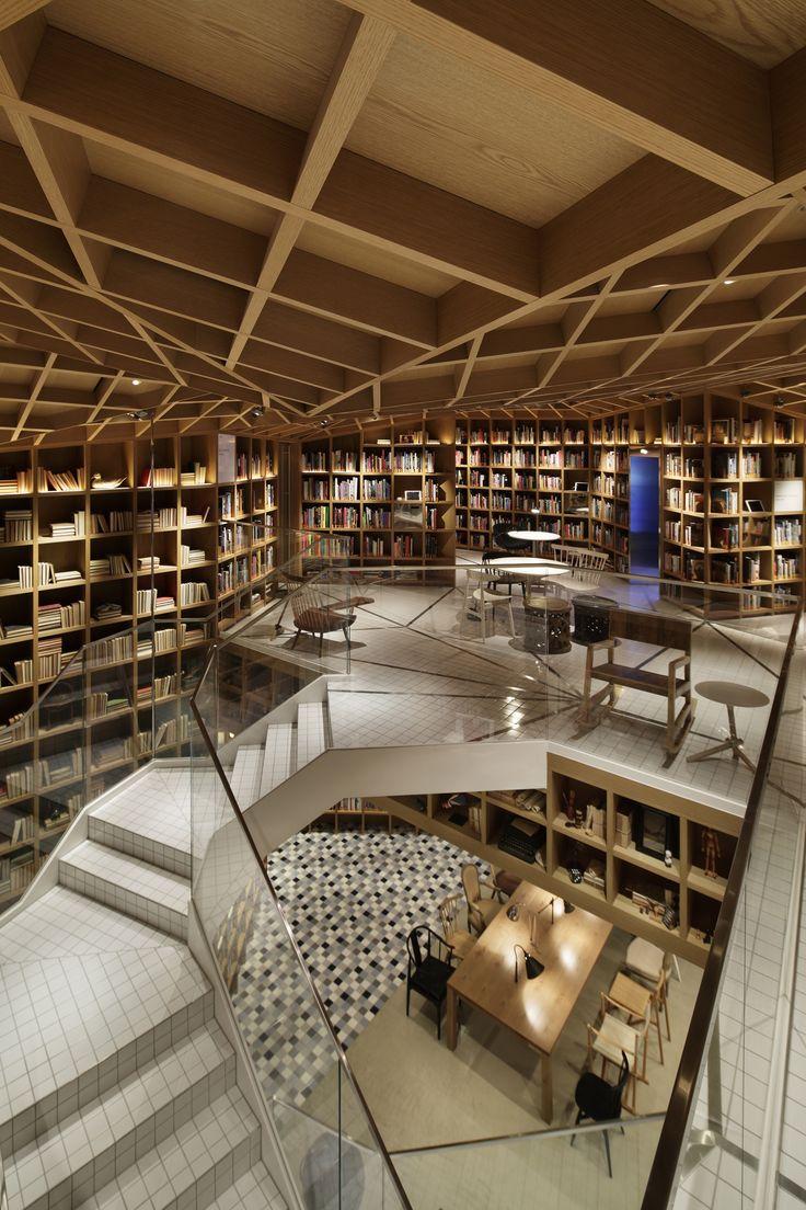 Biblioteca de viaje hyundai card wonderwall - Escaleras para bibliotecas ...