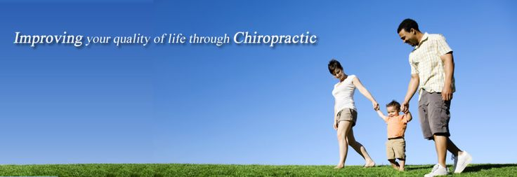 Chiropractic Clinic—look before you leap