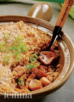 Nasi Tim Ayam Jamur Femina #Indonesian recipes #Indonesian cuisine #Asian recipes http://indostyles.com/