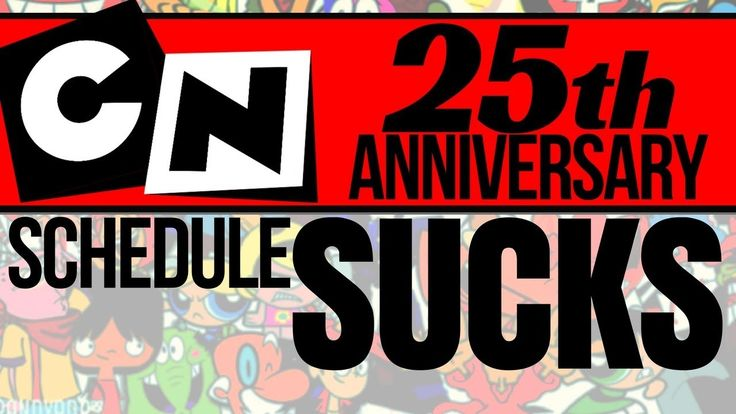 CN's 25th Anniversary Schedule SUCKS Didn't think they'd waste the potential of the moment. But Christina Miller & Co. don't seem to care. There isn't any difference in the 25th anniversary day or week. Looks like we care more about the channel than the channel's corporate members. No throwbacks. No marathons. Nothing. Just the same.  Cartoon Network has shown less creativity and more corporate laziness than any other time in company history.