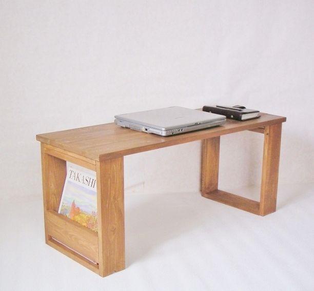 マガジンラック付きローテーブル、PCデスク 、蜜蝋ワックス | ホーム ... マガジンラック付きローテーブル、PCデスク 、蜜蝋ワックス画像1