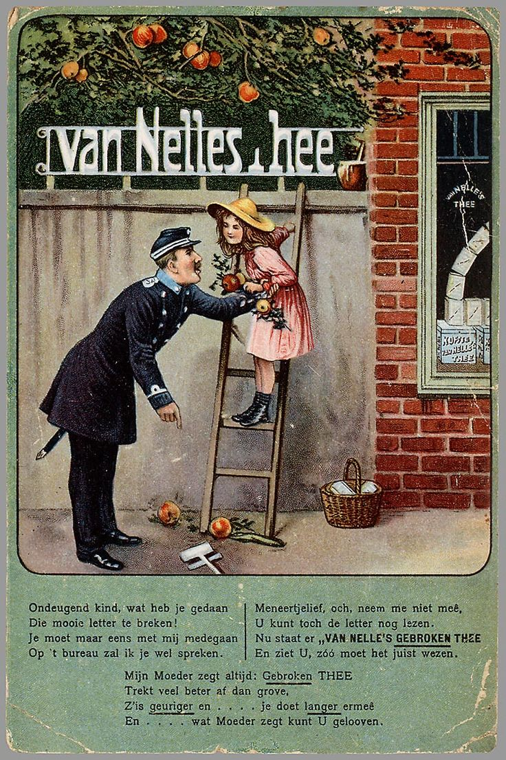 van Nelle's Gebroken Thee Dutch tea ad, with artwork of police officer helping girl on ladder, c. 1900-1925, Holland/The Netherlands