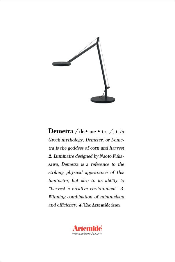 #‎Demetra‬, the great table lamp ‪#‎design‬ Naoto Fukasawa Definition in our ‪#‎ArtemideDictionary‬