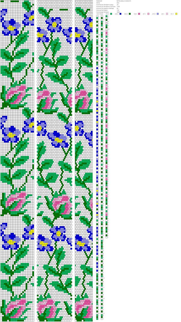 Lbeads: бутон розы и синие