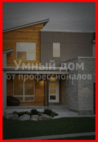 Портал Архидом   Дизайн интерьера частного дома