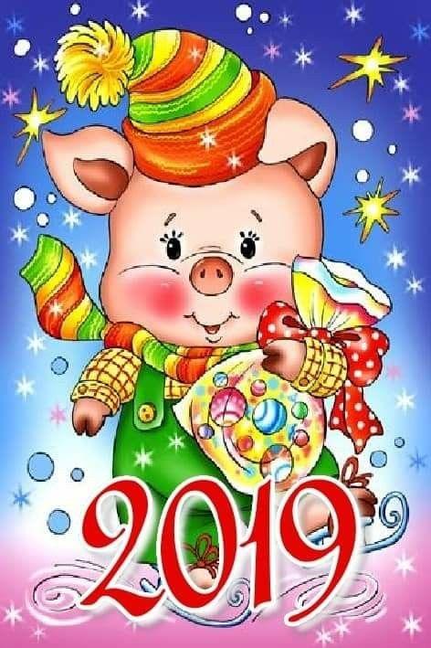 Открытка, новогодние картинки свинья 2019