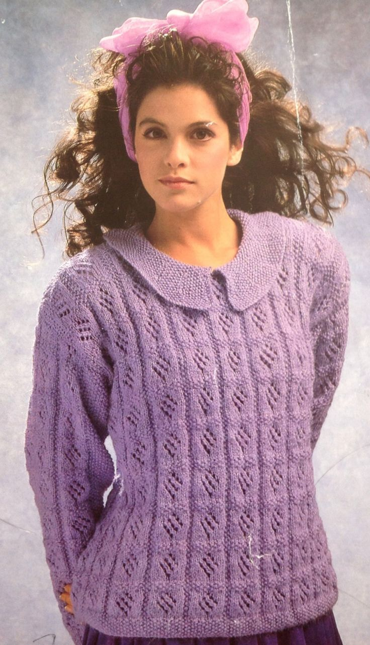 Knitting Pattern Ladies / Woman's / Girls Sweater / Jumper with Collar , Lace…