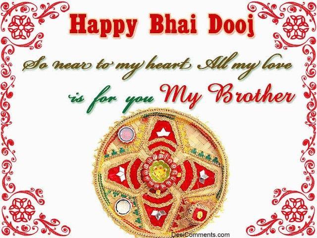 Happy Bhai Dooj Facebook Photos, WhatsApp Images, HD Wallpapers, Pictures : – ww… db3792a84168d05ffde4a71b690f8908  wallpaper pictures hd wallpaper