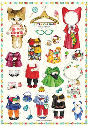 Paper Doll Clothes Dress Adorable Little Cat Kitty Illustration Doll Lot 4 Sheet | eBay