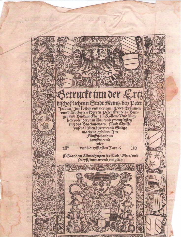 Facsimile of 1534 Dietenberger Bible, printed by Peter Quentel, Cologne