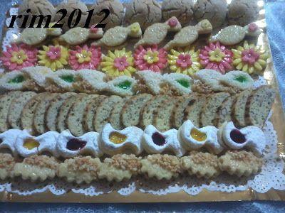حلويات مغربية عيد الفطر