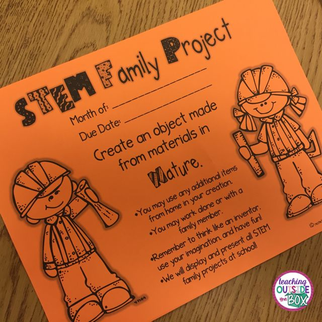 Stem Programs Should Not Be Implemented In Elementary: When Your Kids BEG For Homework! STEM Family Projects